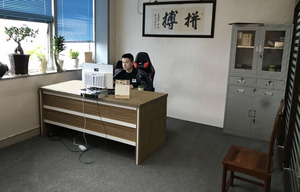 Yiwu office Mr.Wu